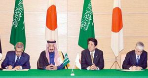 Under the Patronage of HRH Crown Prince of Saudi Arabia Salman bin Abdulaziz and HE Prime Minister of Japan Shinzo Abe